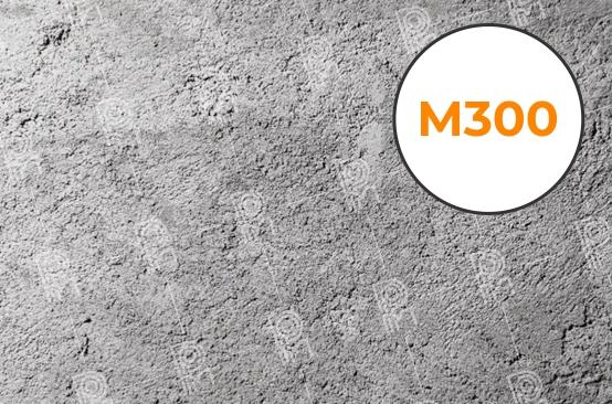 Купить миксер для бетона в ставрополе жби бетон москва