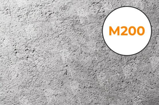 михайловск бетон купить